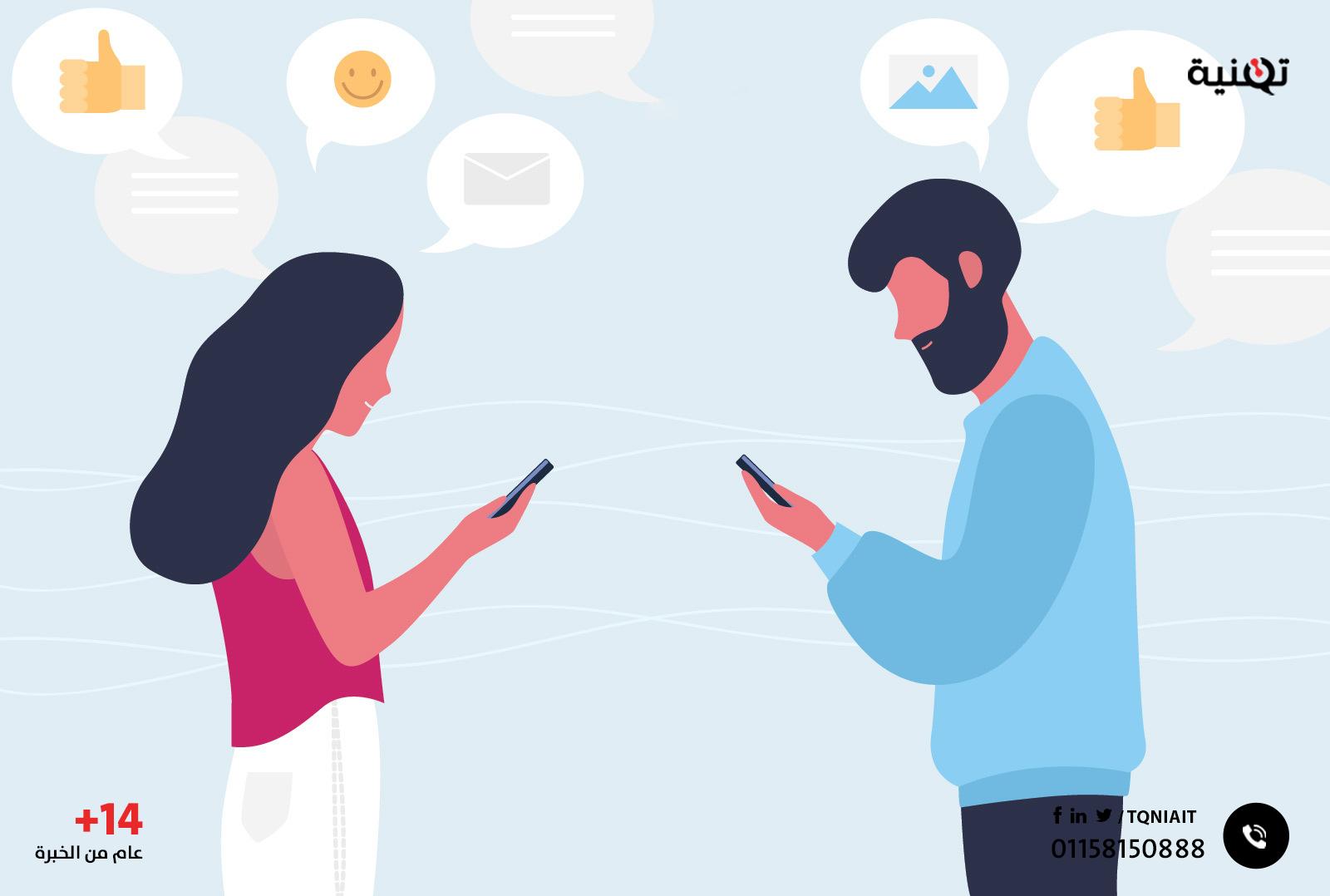تحويل متابعينك على منصات التواصل إلى عملاء لمتجرك الإلكتروني