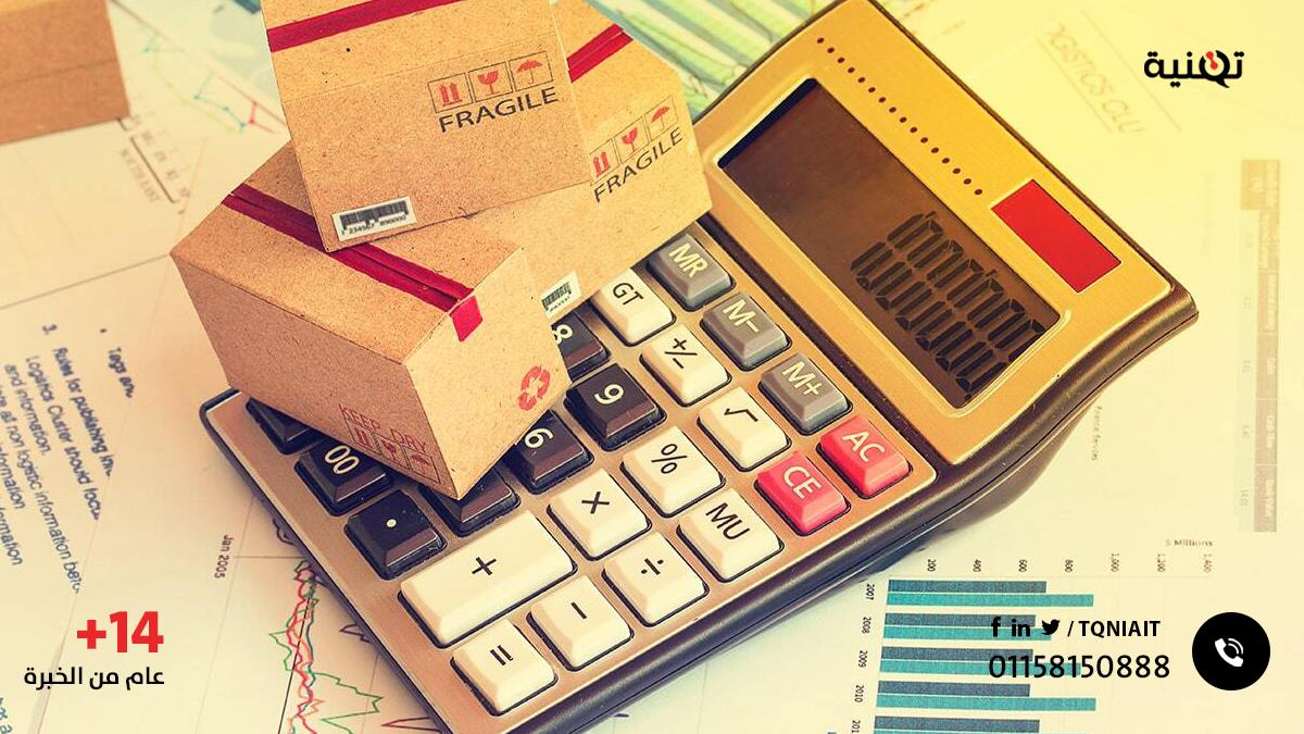 كيف تحسب تكاليف الشحن لمتجرك الالكتروني
