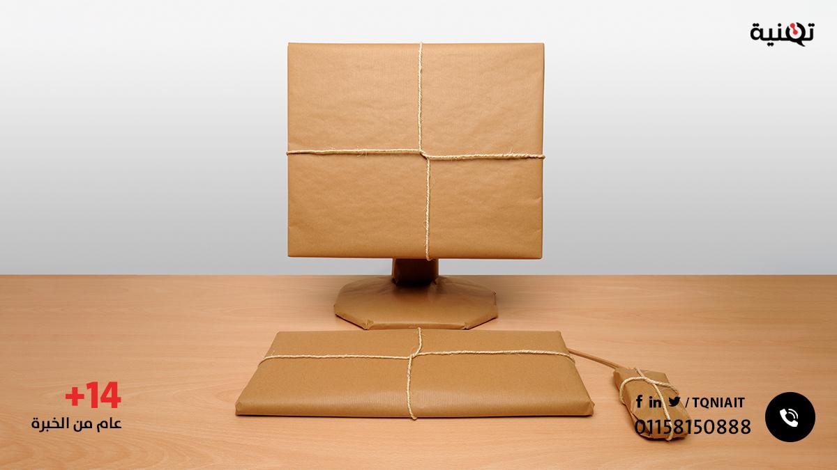 كيف تصنع منتجاً مميزاً لمتجرك الإلكتروني