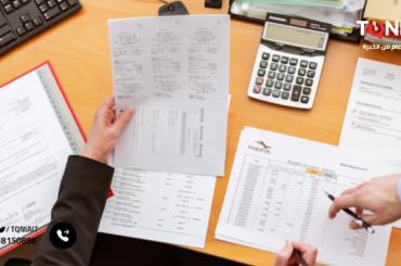 أساسيات المحاسبة للشركات الصغيرة