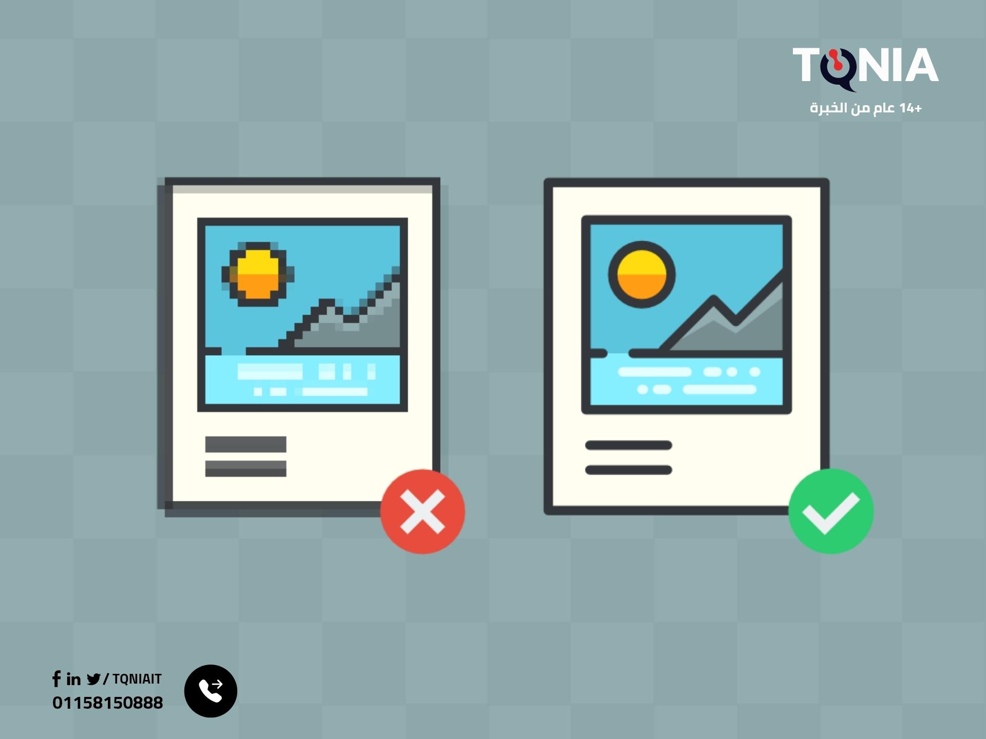 كيفية تحسين الصور لتسريع متجرك الإلكتروني