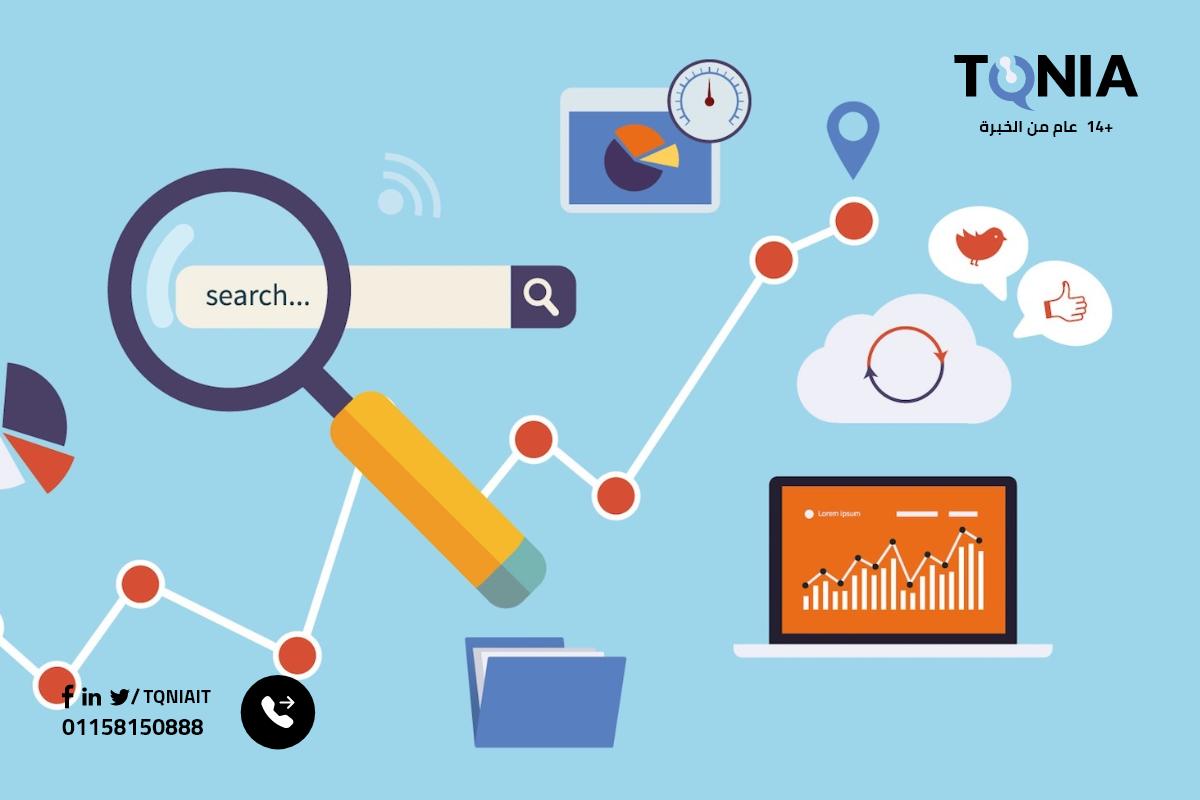 كيفية زيادة المبيعات باستخدام بحث الموقع