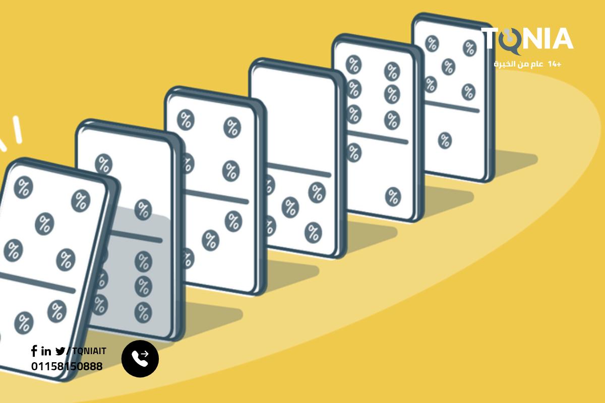 كيف تقلل مخاطر طلبات الشراء المسبقة