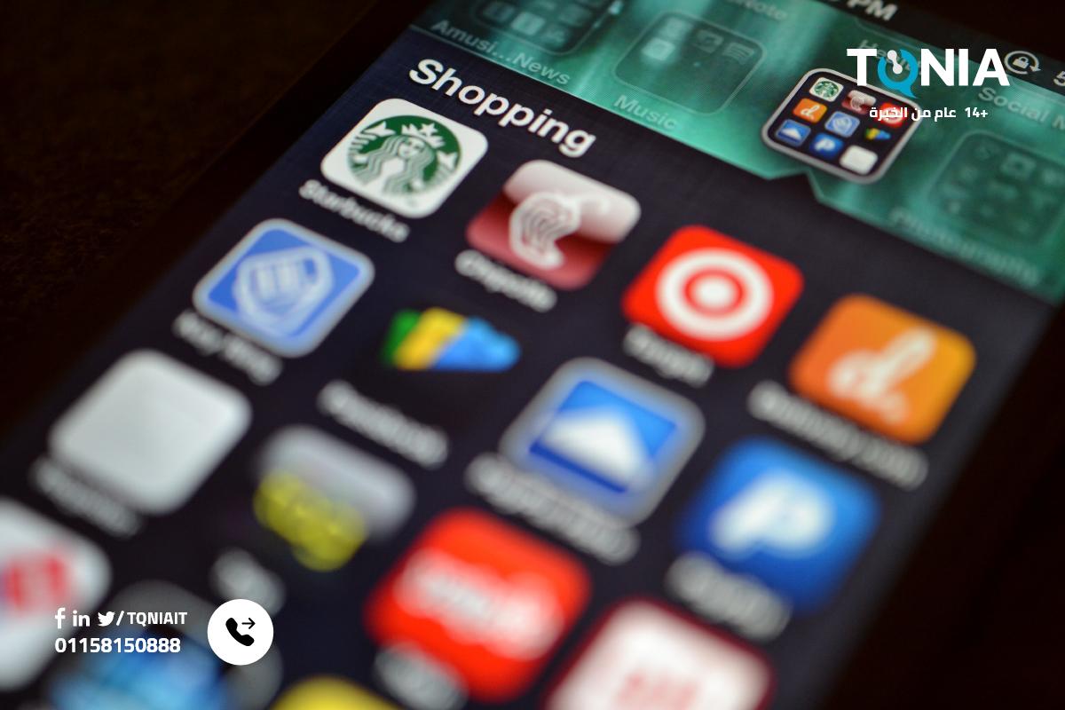 كيف يؤثر تحديث iOS 14 على إعلانات التجارة الإلكترونية