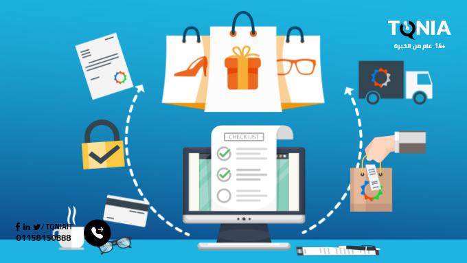 لا تجعل متجرك الإلكتروني يطرد العملاء بعيداً