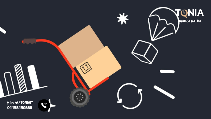 نصائح لإدارة مخزون المتجر الإلكتروني بنجاح