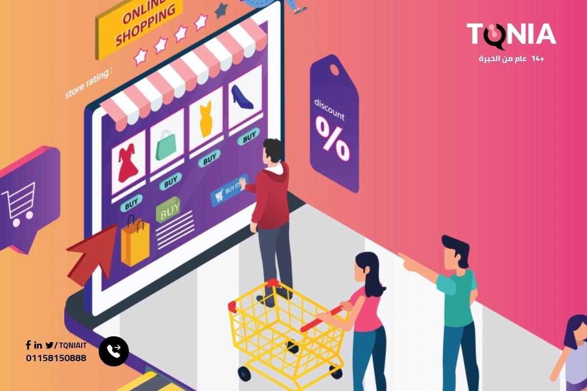 5 أدوات لخفض نسبة التخلي عن سلة التسوق