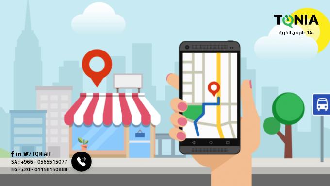 دليلك الشامل لاستخدام السيو المحلي لصالح متجرك الإلكتروني