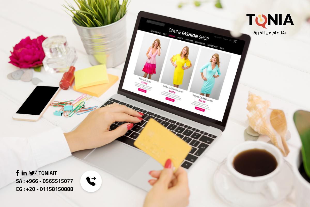 دليل تحسين السيو لمنتجات المتجر الإلكتروني باحترافية