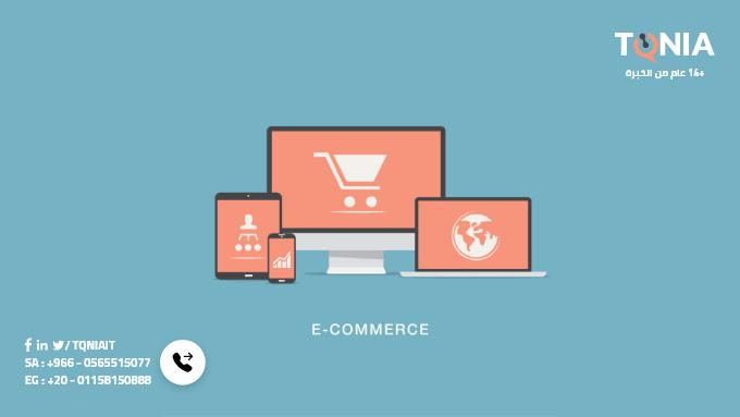 طرق مجربة لرفع معدل الشراء من متجرك الإلكتروني