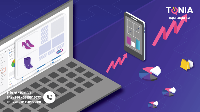 كيف تجد أهم أدوات الاحصاء لمتجرك الإلكتروني