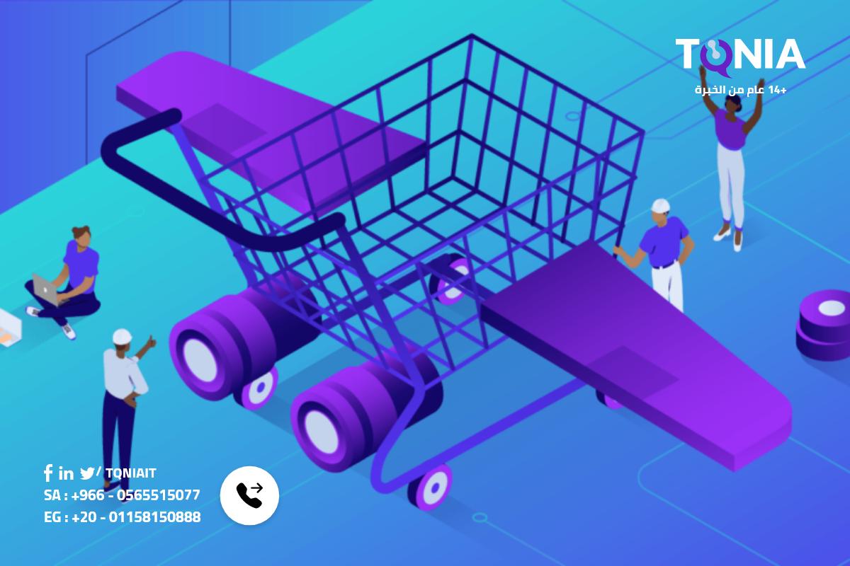 كيف تجعل متجرك الإلكتروني جذاباً وسط المنافسين