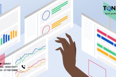 كيف تستخدم Google Search Console لتحسين ظهور متجرك الإلكتروني