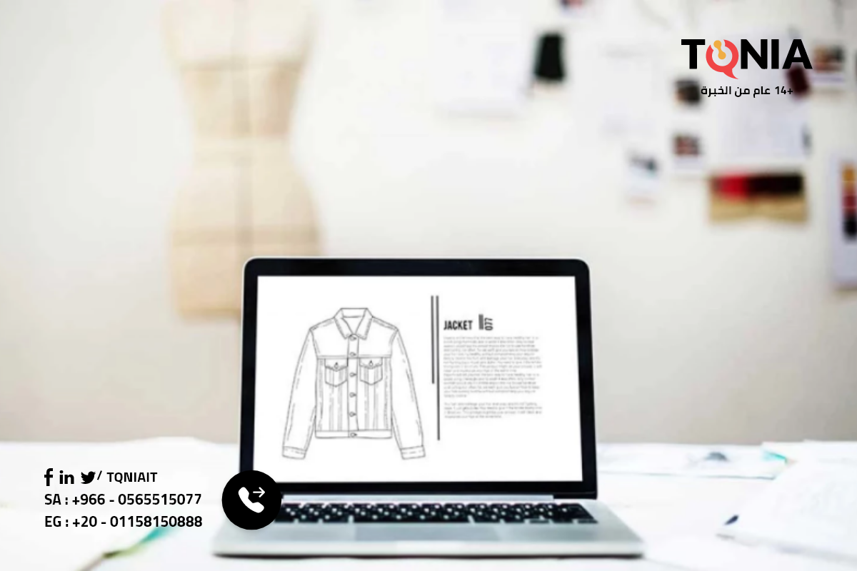 كيف يساعد التدوين متاجر الملابس الإلكترونية على النمو