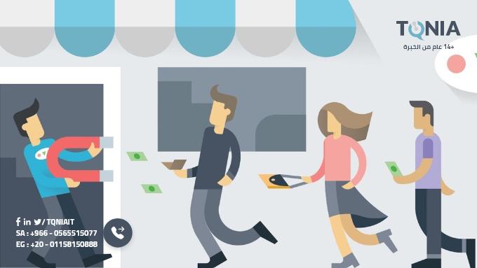 كيف يمكنك الاستفادة من ملحقات ووكومرس لتسويق متجرك