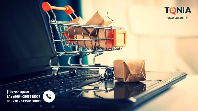 استراتيجيات التسويق للمتاجر الإلكترونية الجديدة وكيف تحققها