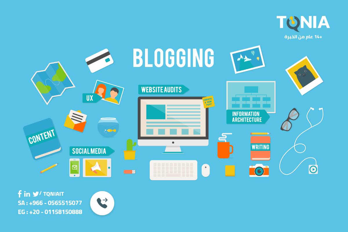 ما هي أفضل منصات التدوين الاحترافية في 2021