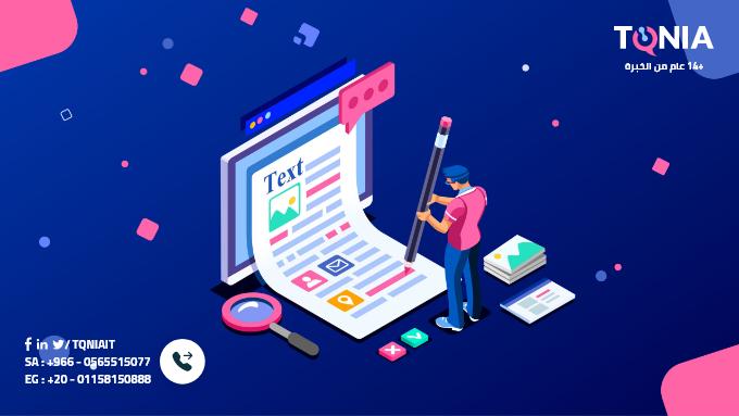 مزايا التركيز على المحتوى أولاً في تصميم المواقع