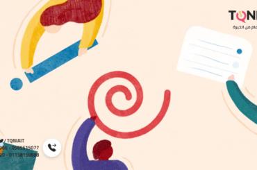 9 نصائح للحصول على تصميم شعار متحرك أفضل