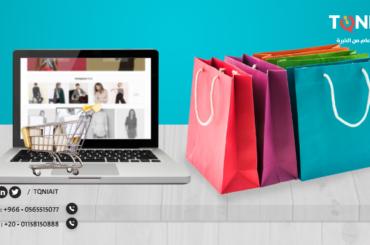 التحكم في زيادة عدد طلبات الشراء من المتجر بشكل مفاجيء
