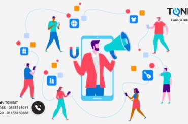 كيفية احتساب معدل اكتساب العملاء من التسويق الإلكتروني