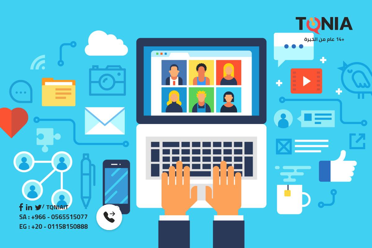 كيفية تحديد منصة التواصل الاجتماعي المناسبة لمشروعك التجاري