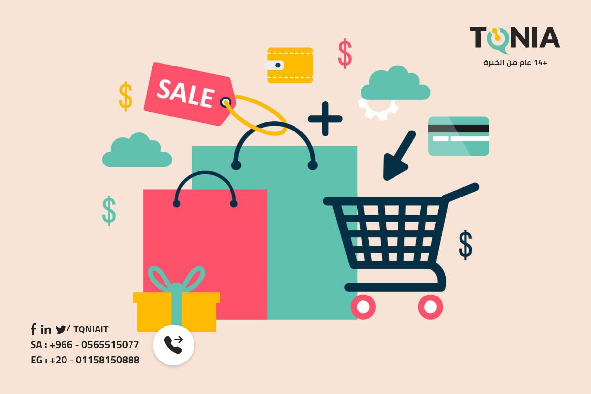 كيف تبيع الدروس التعليمية عبر موقعك الإلكتروني