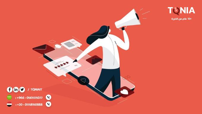 انشاء استراتيجية تسويق عبر البريد لمتجرك الإلكتروني