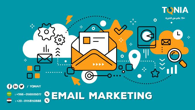 خطوات استخدام التسويق عبر البريد لصالح متجرك الإلكتروني