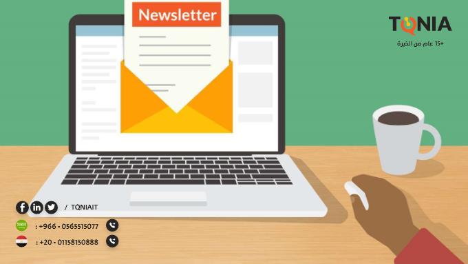 شرح إنشاء رسائل إخبارية فعالة لتسويق عملك التجاري