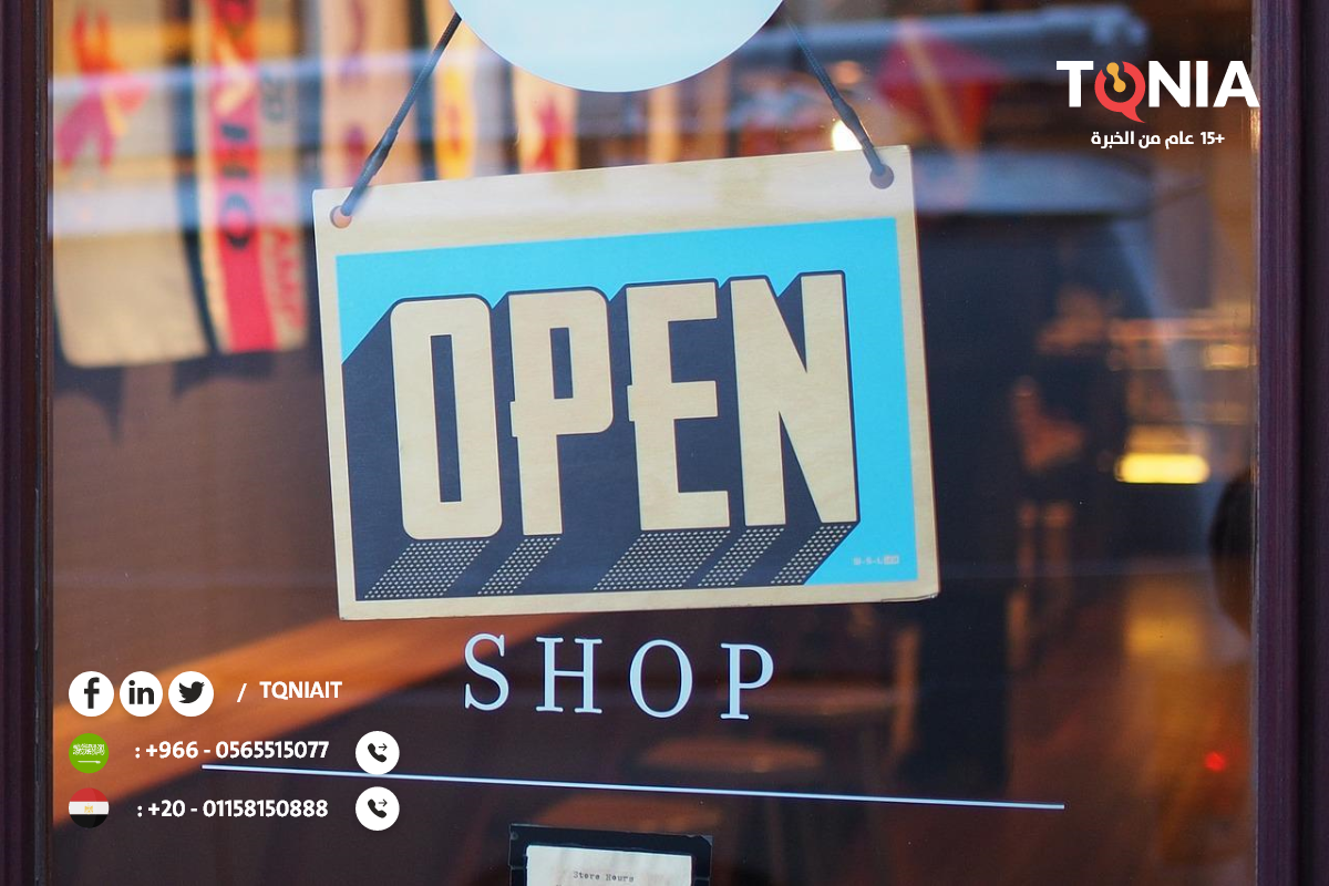 طريقة تحقيق الأرباح من المتاجر الإلكترونية مقارنةً بالمتاجر العادية