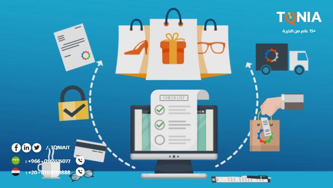 كيف تحول الخسائر إلى مكاسب في متجرك الإلكتروني