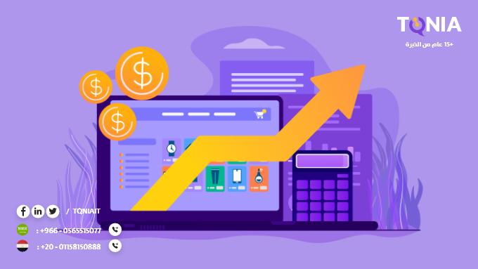 للشركات الصغيرة والمتوسطة كيف تنجح في عملك على الإنترنت