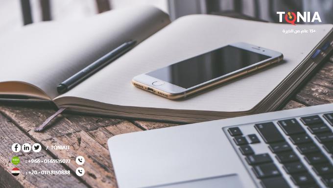 ما هو الاتصال متعدد القنوات وأهميته لعملك الإلكتروني