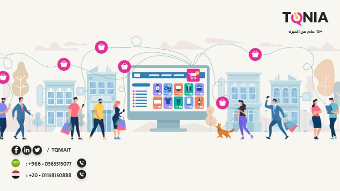 ما هي أهم اتجاهات التسويق الإلكتروني في 2021