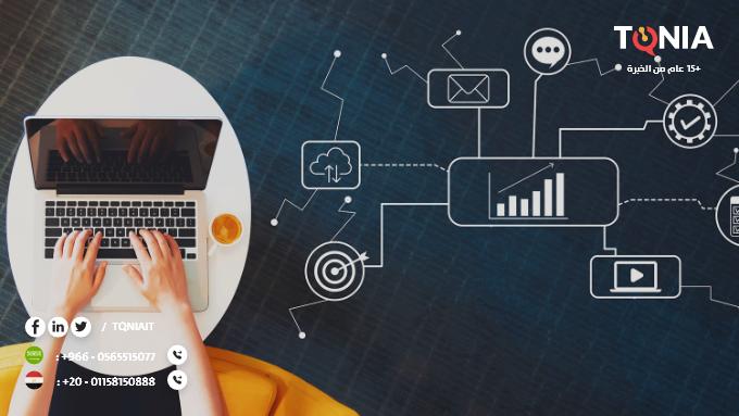 ما هي الرقمنة وما دورها في تطوير المشاريع الإلكترونية