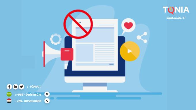 استراتيجية التسويق الإلكتروني هل تتبع حدسك أم تعتمد على الاحصائيات
