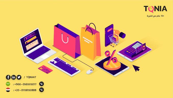 تسويق المتجر الإلكتروني وجذب عملاء من حول العالم