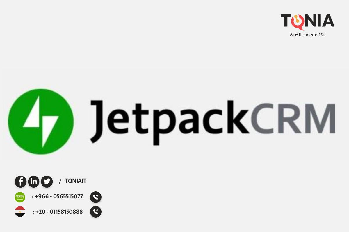 كيف يساعدك Jetpack CRM على النمو بمتجرك الإلكتروني