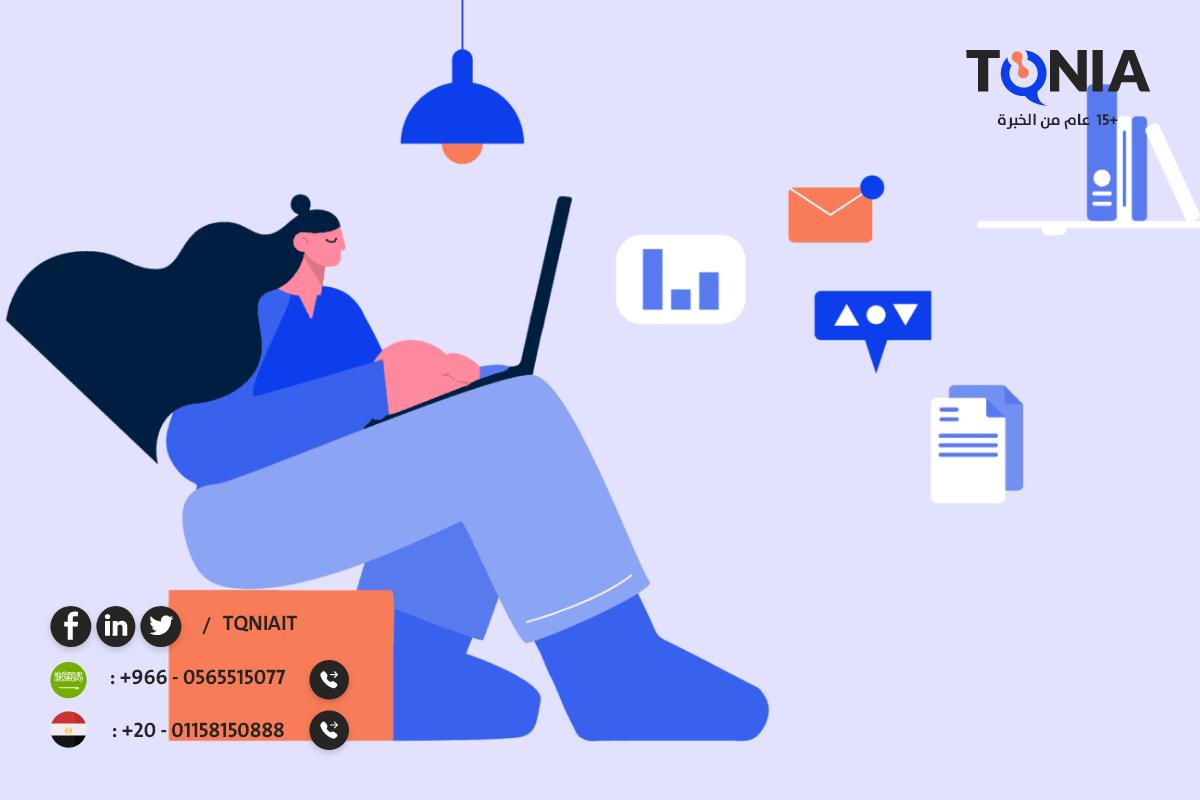 8 خطوات بسيطة لتحسين تصميم الموقع الإلكتروني في 30 دقيقة